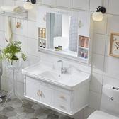 浴室櫃組合簡約歐式衛浴櫃吊櫃面盆櫃組合洗手台盆櫃洗漱台衛生間  igo 『米菲良品』
