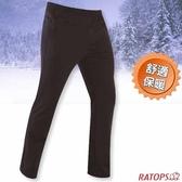 丹大戶外【Ratops】瑞多仕 觭龍 中性款 刷毛保暖長褲(素色拉鍊) DB6022 墨藍色