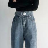 春款女裝韓版復古寬鬆高腰學生百搭bf老爹直筒牛仔長褲潮 芊墨左岸