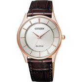 CITIZEN 星辰 光動能城市腕錶-玫瑰金框x咖啡/36mm BJ6483-01A