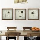 掛畫 百特好實物畫立體畫新中式客廳掛畫蓮蓬畫魚餐廳裝飾畫三聯畫壁畫【小宅妮】