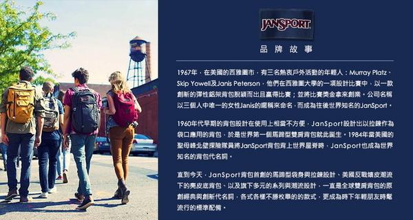 """JANSPORT (出清價) 經典校園系列 可放筆電後背包15""""-野玫瑰-43971"""