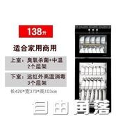 消毒櫃家用立式雙門櫃高溫不銹鋼台式迷你小型碗櫃商用碗櫃CY  自由角落