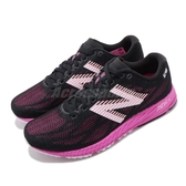 New Balance 慢跑鞋 W1400 寬楦 黑 粉紅 女鞋 運動鞋 【PUMP306】 W1400RP6D
