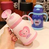 卡通吸管杯學生兒童創意水杯手柄304不銹鋼真空保溫杯寶寶學飲杯-大小姐韓風館