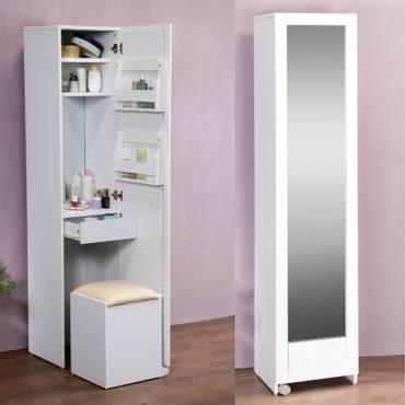 《C&B》四合一收納化妝桌椅穿衣鏡櫃-白色
