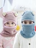 寶寶帽子秋冬季嬰兒保暖針織帽男女兒童圍脖一體毛線帽護耳防風帽  潮流小鋪