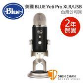 直殺直購價↘美國Blue Yeti Pro專業 電容式 麥克風 XLR/USB兼用24bit/192kHz台灣公司貨 保固二年