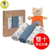 【 雙十限定好禮)】德國Lassig-超柔手感竹纖維嬰兒包巾毯3入-羊駝藍+趣味逗逗貓