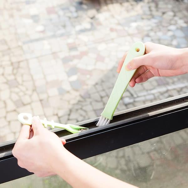 【TT】掃窗槽清潔刷帶簸箕凹槽刷廚房縫隙清理工具窗戶槽溝小刷子