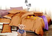 【北之特】健康寢具-舒柔眠-雙人床包 150*188*35 咖啡
