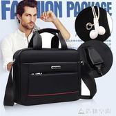新款尼龍男包橫款男士手提包包單肩斜背包/側背包商務休閒公文包電腦背包 名購居家