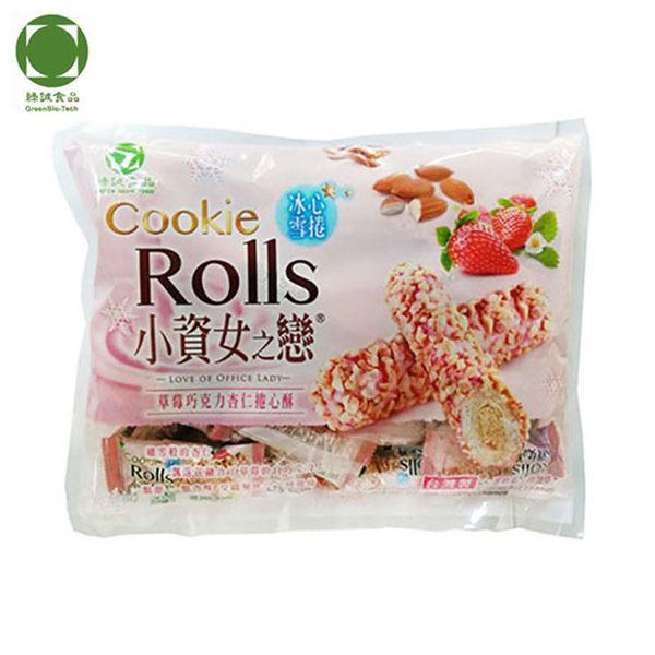 小資女之戀 草莓巧克力杏仁捲心酥 31入