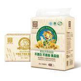 泉林本色衛生紙170抽*3包★愛家嚴選 純素天然 環保材質 無漂白 嬰幼兒 過敏肌膚適用 食品級