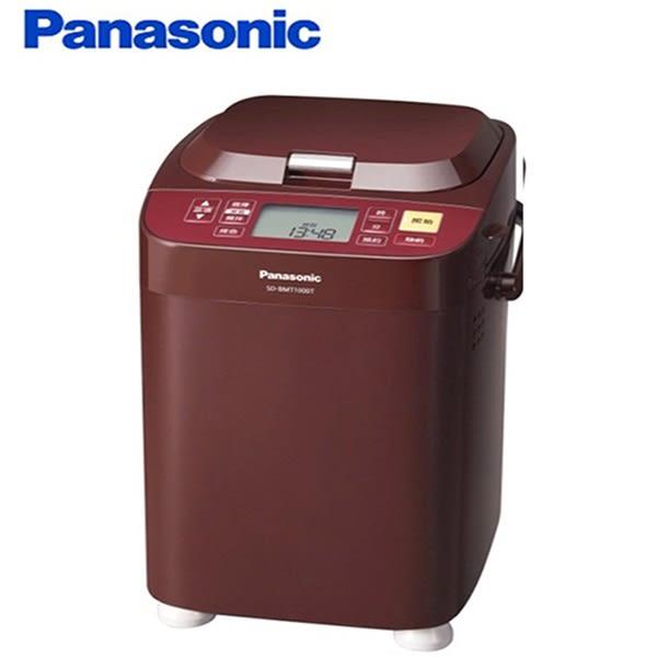 ★送食物料理秤★『Panasonic』☆國際牌全自動製麵包機 SD-BMT1000T **免運費**