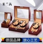搖錶器機械錶自動上鏈盒手錶盒晃錶器收納盒轉錶器家用單錶-凡屋FC