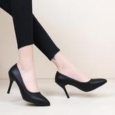 正裝高跟鞋女細跟尖頭酒店工作鞋女中跟黑色禮儀職業網紅性感單鞋【全館免運八折】