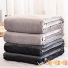 珊瑚絨毯子毛絨午休單人床單寢室午睡毛毯被子加絨鋪床【淘嘟嘟】