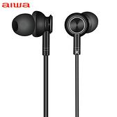 AIWA 有線耳機ESTM-100BK-黑【愛買】