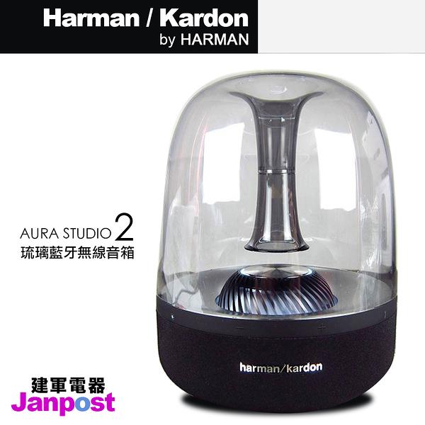 【建軍電器】保固一年 全新 Harman Kardon Aura Studio 2 二代 無線藍芽 水母 喇叭 音響