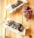 95入 牛皮色 牛軋糖袋 需用封口機封口 平口袋 月餅袋 食品級 包裝袋 餅乾 西點 飾品 蛋黃酥袋D058