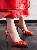 婚鞋婚鞋女春季新款紅色超高跟鞋細跟尖頭秀禾新娘鞋單鞋結婚鞋子 衣櫥の秘密