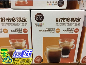 [COSCO代購] C119232 DOLCE GUSTO CAPSULE PACK UNSWEETENED LATTE 無糖拿鐵膠囊(48杯)