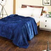 【03135】 【夢工場】紳士藍法蘭絨毯