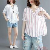 微襯衫文藝大尺碼女寬鬆豎條紋氣質顯瘦口袋V領上衣