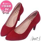 Ann'S危險迷人3D氣墊細緻羊麂皮尖頭高跟鞋-紅