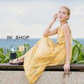 IN' SHOP渡假風印花長洋裝-共3色【KT23330】