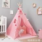 ins帳篷印第安兒童小帳篷游戲屋男孩室內寶寶玩具屋女孩公主房子MBS『「時尚彩紅屋」