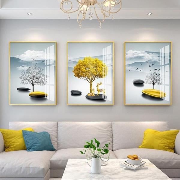 客廳裝飾畫三聯畫沙發背景墻掛畫輕奢大氣北歐風格現代 【快速出貨】