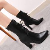 中筒靴女秋冬2017新款韓版百搭時尚女士尖頭皮面靴子粗跟高跟棉靴·蒂小屋