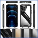 蘋果 iPhone XR XS MAX iX i8+ i7+ SE 金屬防摔殼 手機殼 加厚 防摔 全包邊 保護殼