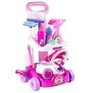 兒童過家家仿真掃把清潔吸塵器家電玩具套裝女孩打掃衛 花樣年華