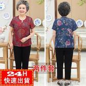 現貨五折 純可燕老年人夏裝女短袖唐裝襯衫媽媽裝花褂子奶奶裝衣服寬鬆套裝   7-31