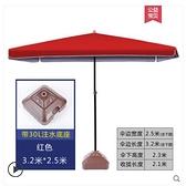 遮陽棚 溪達太陽傘遮陽傘大雨傘擺攤商用超大號戶外大型擺攤傘四方長方形 星河科技DF