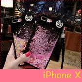 【萌萌噠】iPhone X (5.8吋) 日韓新款 可愛兔耳黑底流沙保護殼 四葉草支架+編織掛繩 手機殼 手機套