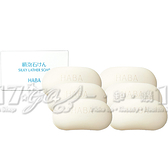 【VT薇拉寶盒】HABA 無添加主義 純淨絹泡石皂(80g)*6