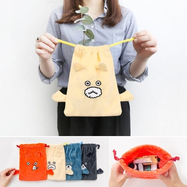收納包-韓版動物束口收納袋/化妝包-共4色-B300094-FuFu