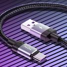 TOTU Type-C充電線閃充線快充線傳輸線 QC4.0 5A快充 極速系列 100cm