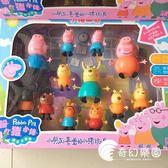 禮盒小豬小妹佩奇粉紅豬佩琪佩佩豬一家佩琪全套人物12個玩具公仔-奇幻樂園