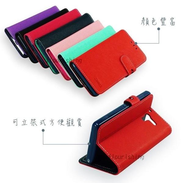 ※【福利品】Sony Xperia M2 D2303 S50H 十字紋 側開立架式皮套 可立式 側翻 插卡 皮套 手機套 保護套