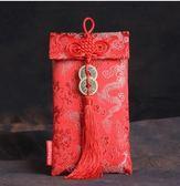 結婚慶用品萬元布藝紅包袋婚禮生日滿月利是