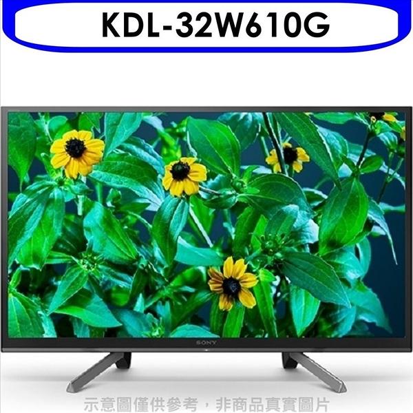 SONY電視【KDL-32W610G】32吋聯網電視 優質家電