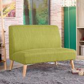 沙發 布沙發 沙發椅【收納屋】日式簡約亞麻雙人沙發-二色可選&DIY組合傢俱