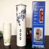 一次性紙杯架自動取杯器不銹鋼杯子架家用飲水機杯子取杯器加厚  沸點奇跡ATF 沸點奇跡