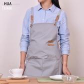 圍裙帆布圍裙餐廳咖啡師奶茶花藝美甲畫畫正韓時尚工作服男女 快速出貨