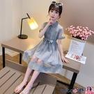 熱賣兒童洋裝 女童夏裝連身裙2021新款大童女孩洋氣兒童小學生短袖網紅裙子爆款【618 狂歡】